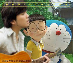 250px-Hata_Motohiro_-_Himawari_no_Yakusoku_LTD